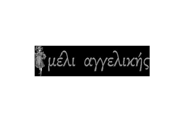 meli_aggelikis